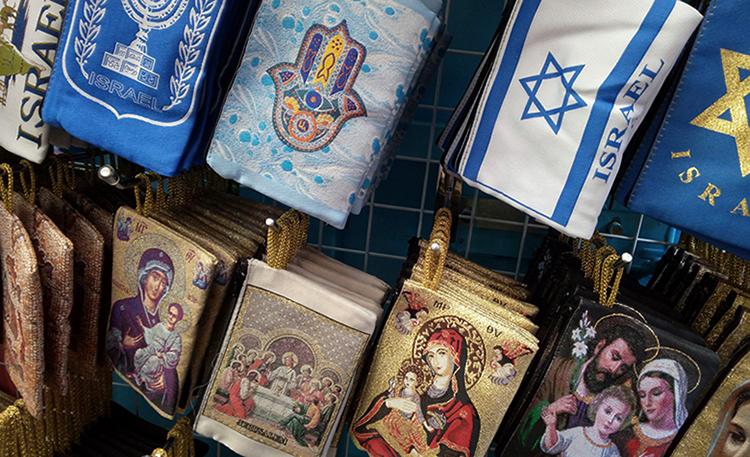Сувениры Израиля