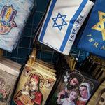 Что привезти из Израиля? Советы и рекомендации туристам