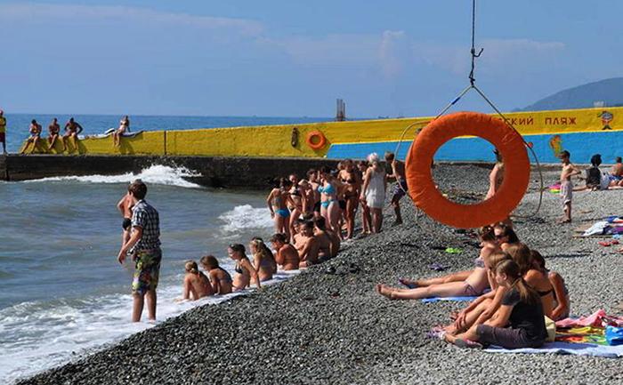 Детский пляж