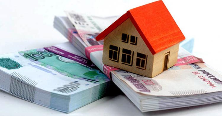Выплата ипотеки