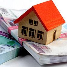 Полезные советы по быстрой выплате ипотеки